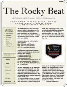 october rocky beat