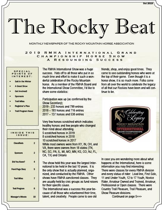 november rocky beat