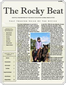 January 2020 Rocky Beat
